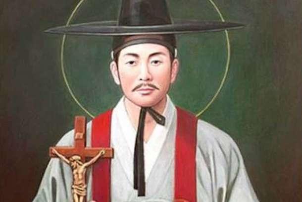 Commemorative medals to mark Korean saint's birth anniversary