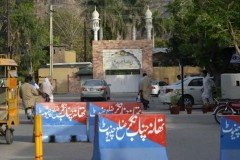 Pakistan's Ahmadis condemn spate of murders