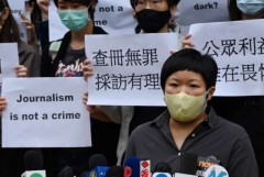 US imposes sanctions on four officials in Hong Kong