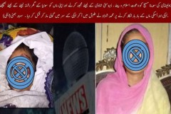 Pakistani Christian girl shot dead by Muslim suitor