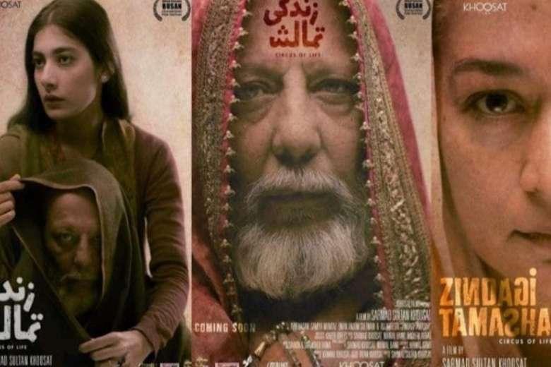 Banned Pakistani film enters Oscars race