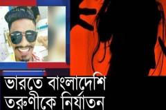 Bangladesh arrests three for trafficking 1,500 women