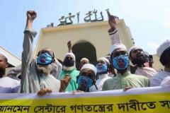Bangladesh executes Islamist extremist for 2005 bomb attack