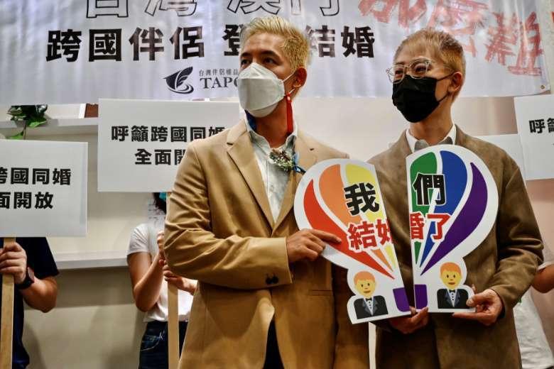 Taiwan-Macau gay couple wed after landmark legal win
