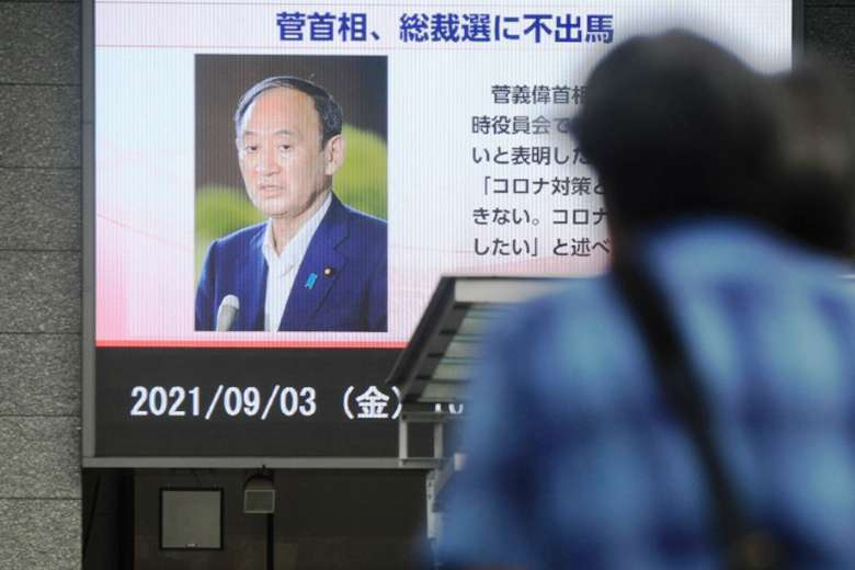 Will Japan's next premier support a nuclear-free world?
