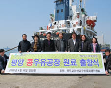 Catholic Church News Image of Catholic group delivers aid to North Korea