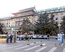 Khách sạn Hữu Nghị Bắc Kinh, nơi diễn ra đại hội